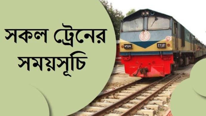 Bangladesh-railway
