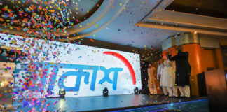 Akash-DTH-Launch