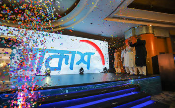 Akash-DTH-Launch
