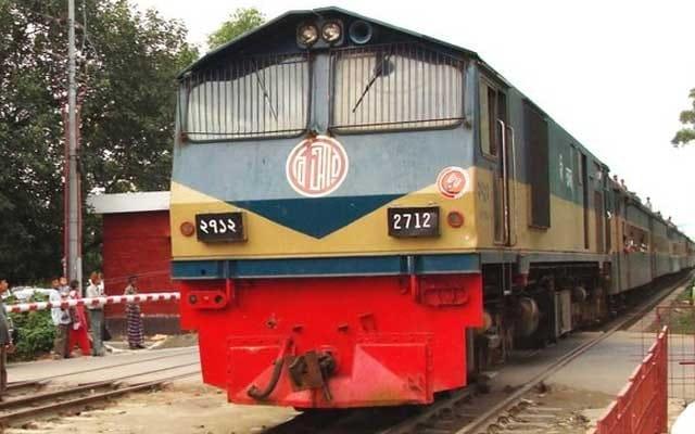 Jessore train schedule