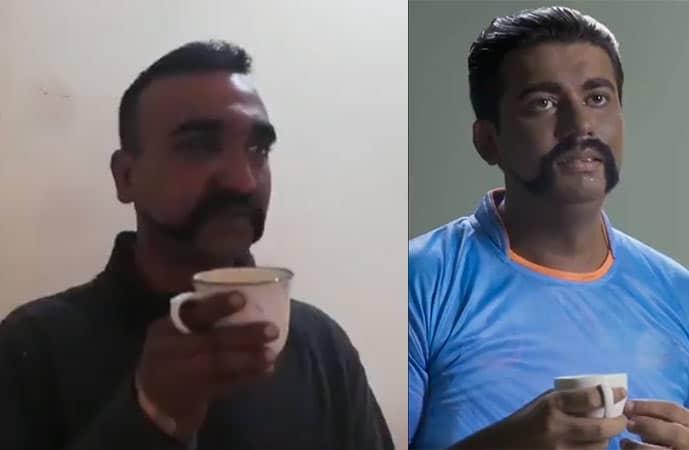 pakistan-ad