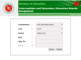 Education Board Bangladesh hsc results