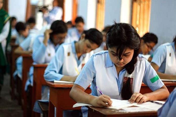 HSC exam