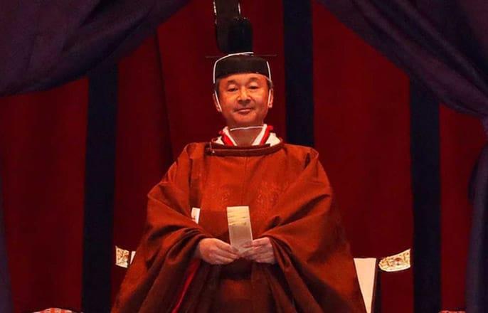 Japans-Emperor-Naruhito