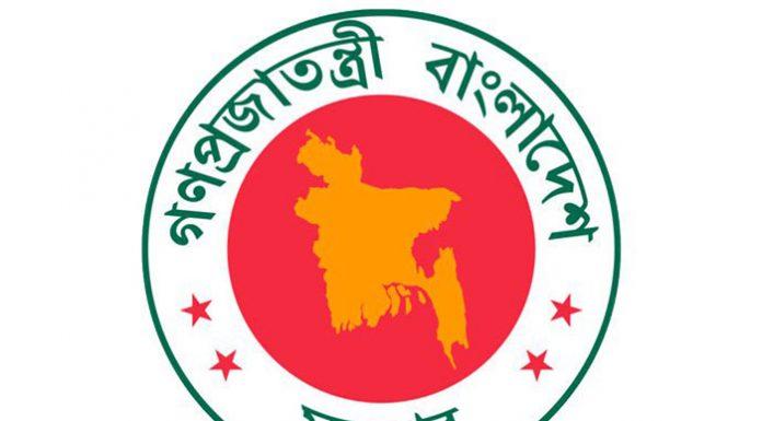 bangladesh-government-logo