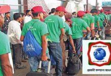 bangladeshi worker