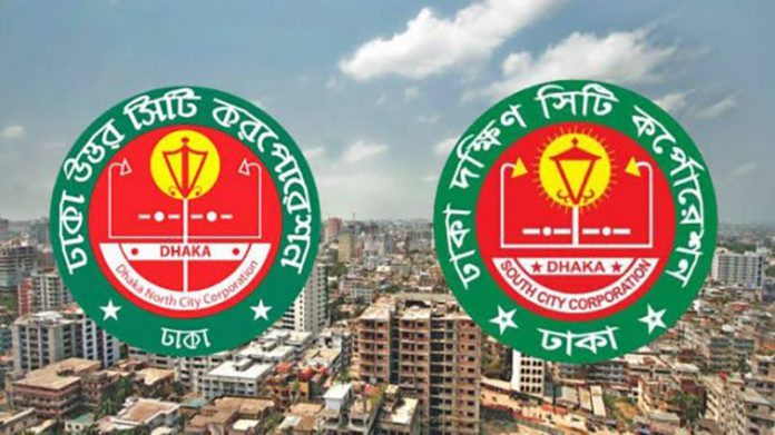 dhaka-city-corporation