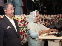 PM inaugurates Bangabandhu BPL