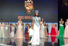 miss-world-Jamaica-2019