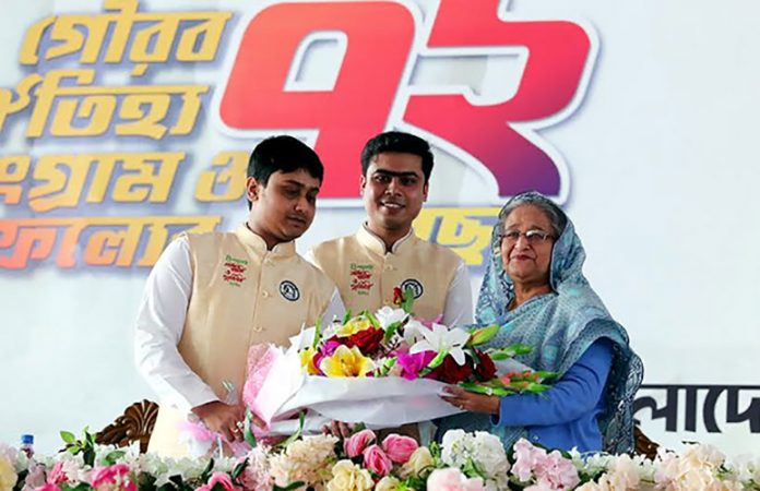 Bangladesh-Chhatra-League