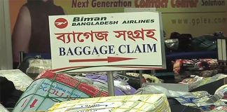 airport-luggage