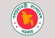 bangladesh governmnet