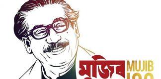 100th birthday of Bangabandhu celebrated