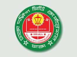 dhaka-south-city