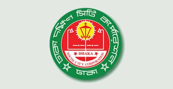 dhaka-south-city