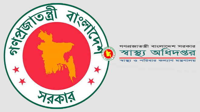 health-ministry-bd