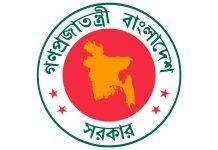 bangladesh-government
