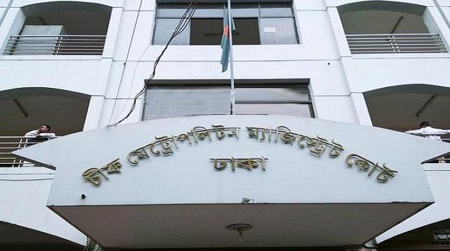 dhaka chief metropolitan court