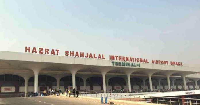 hazrat shahzalal airport