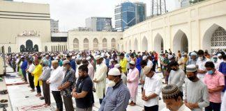 Eid Zamat