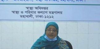 Professor-Dr.-Nasima-Sultana