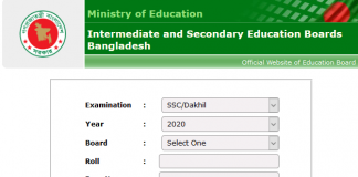 online ssc results