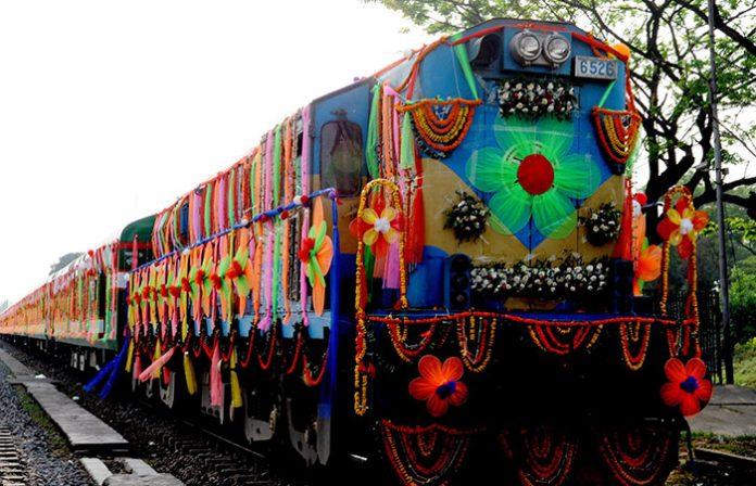 Mitali-express